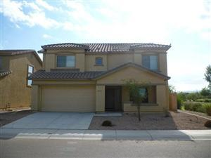 6927 S 50TH DR photo #1