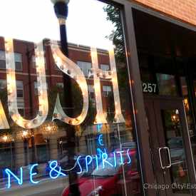 Photo of Lush Wine & Spirits