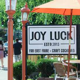Photo of The Joy Luck
