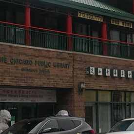 Photo of Chinatown Branch, Chicago Public Library