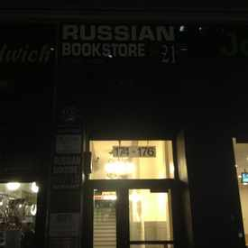 Photo of Russian Bookstore 21 & Art Gallery