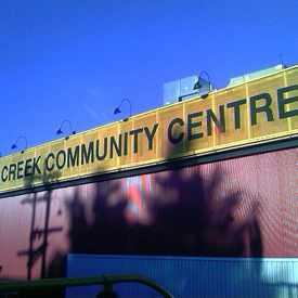 Photo of False Creek Community Centre