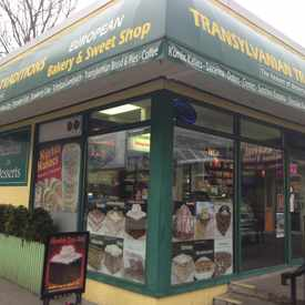 Photo of Transilvanian Traditions - Bakery and Sweet Shop