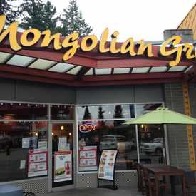 Photo of Mongolian Grill