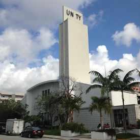 Photo of Unity Church