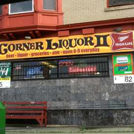 Photo of Corner Liquor 2 in Harawbee