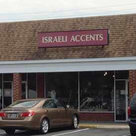Photo of Israeli Accents