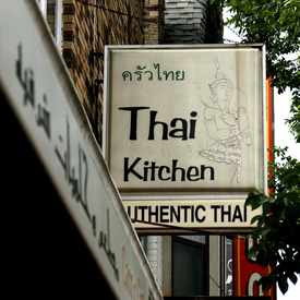 Photo of Thai Kitchen in Upper East Side