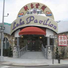 Photo of Lake Pavilion Restaurant