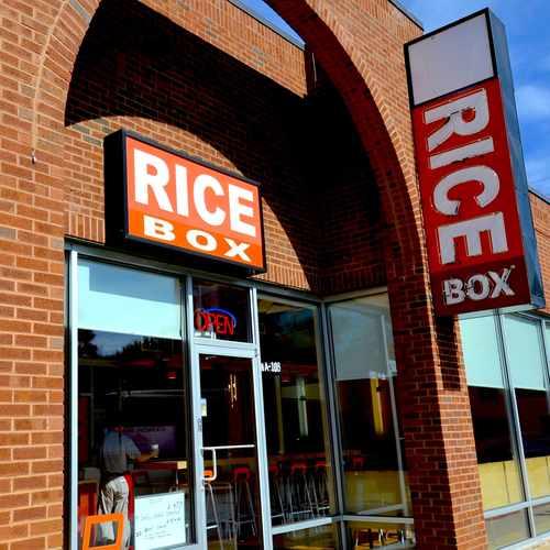 photo of Rice Box at 931 Monroe Drive Northeast Atlanta GA 30308