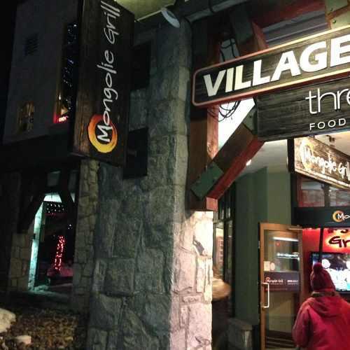 photo of Mongolie Grill at 4295 Blackcomb Way Whistler BC Canada