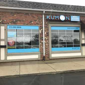 Photo of Kumon Math and Reading Center of Dearborn in Dearborn