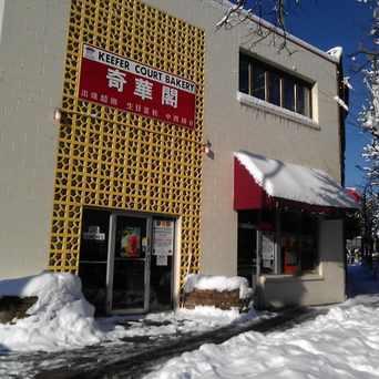 Photo of Keefer Court Bakery in Cedar-Riverside, Minneapolis