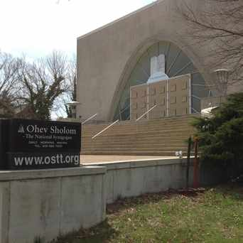 Photo of Ohev Sholom The National Synagogue in Colonial Village - Shepherd Park, Washington D.C.