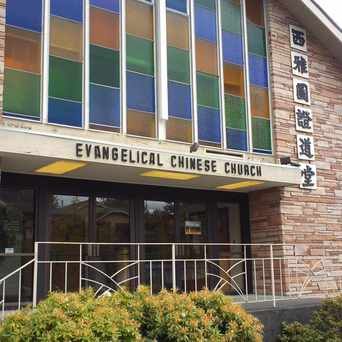 Photo of Evangelical Chinese Church in Greenwood, Seattle