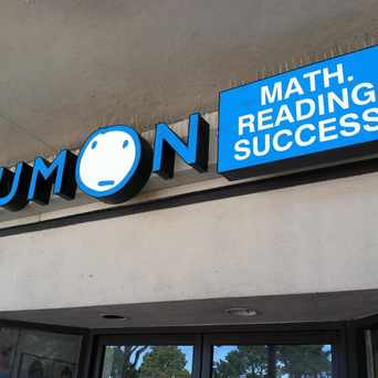 Photo of Kumon Math & Reading Center in Diamond Heights, San Francisco