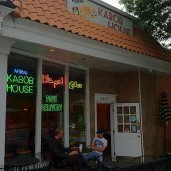 Photo of Afghan Kabob House in Colonial Village, Arlington