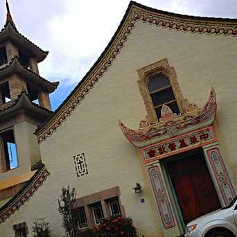 Photo of First Chinese Church of Christ in Makiki - Lower Punchbowl - Tantalu, Honolulu