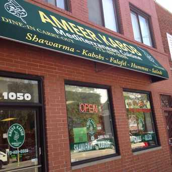 Photo of Ameer Kabob Chicago in Noble Square, Chicago