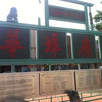 Photo of Chinatown Square Plaza in Brighton Park, Chicago