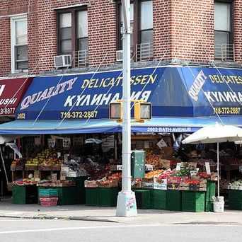 Photo of Quality Delicatessen in Bath Beach, New York