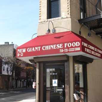 Photo of New Giant Chinese Restaurant in Astoria, New York