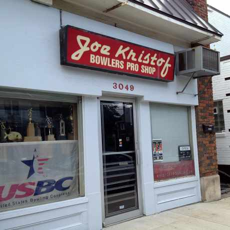 Photo of Joe Kristof Bowlers Pro-Shop in Columbus