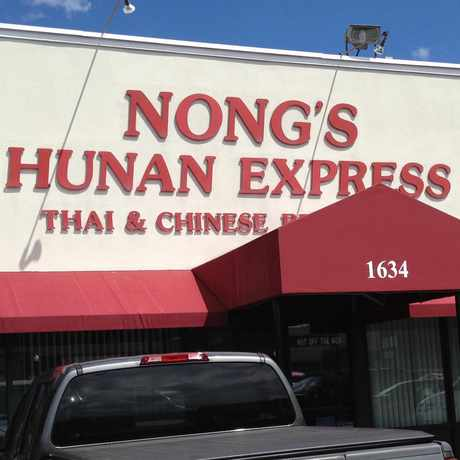 Photo of Nong's Hunan Express in Tri-Village, Columbus