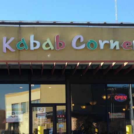 Photo of Medford Kebab Corner in Medford