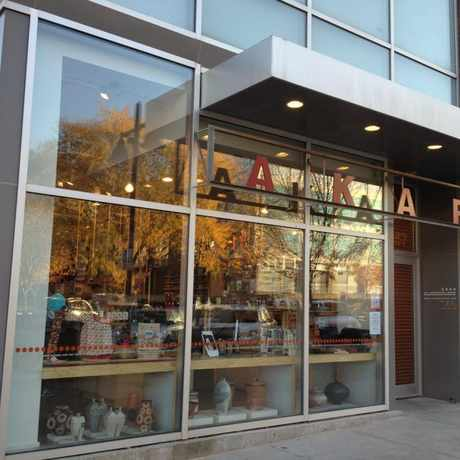 Photo of Akar Architecture & Design in Iowa City
