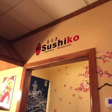 Photo of Sushiko Japanese Restaurant in Avondale, Jacksonville