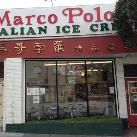 Photo of Marco Polo Italian Ice Cream in Parkside, San Francisco