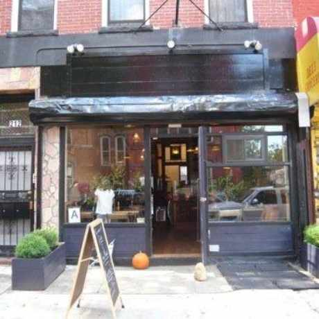 Photo of Manny's in Bedford-Stuyvesant, New York