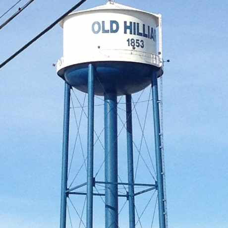 Photo of Hilliard Water Tower in Hilliard