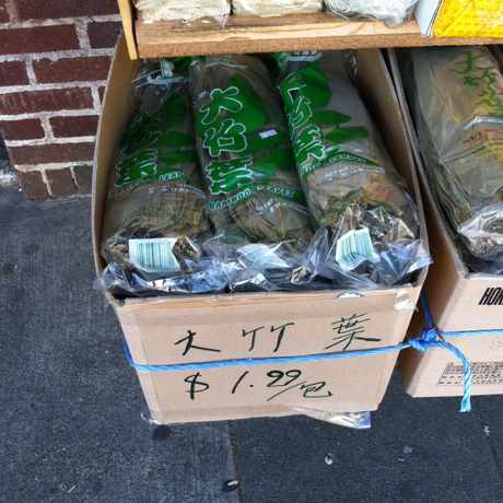 Photo of Chinatown Grocery in North Beach, San Francisco
