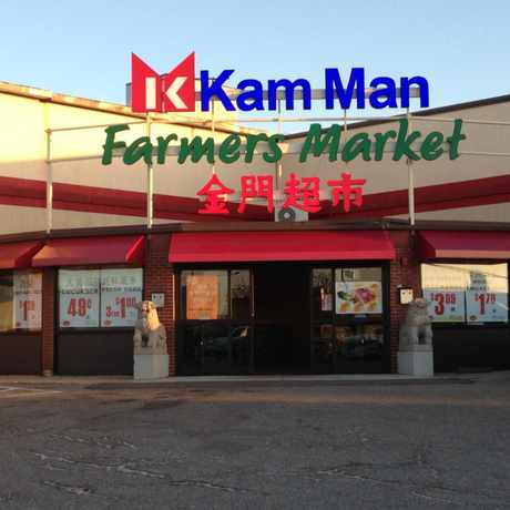 Photo of Kam Man Farmers' Market in Columbia Point, Boston