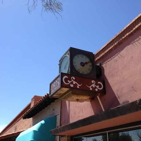 Photo of Vintage Clock in Sam Hughes, Tucson