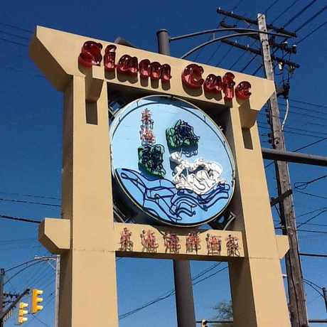 Photo of Siam Cafe in Goodrich - Kirtland Park, Cleveland