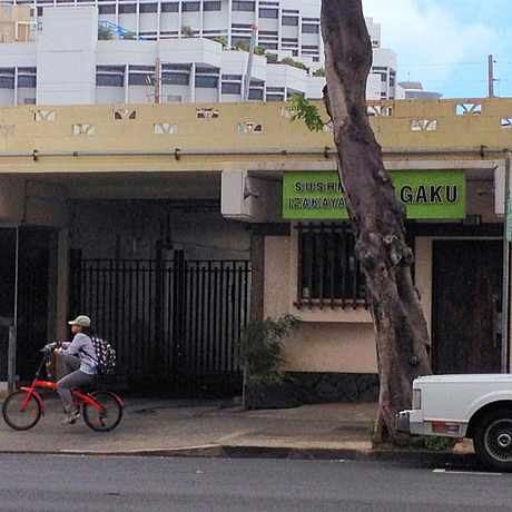 Photo of Sushi Izakaya Gaku in Ala Moana - Kakaako, Honolulu