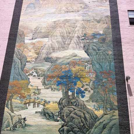 Photo of Oxford Place Playground Mural in Chinatown - Leather District, Boston