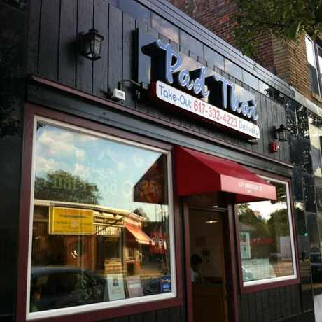 Photo of Pad Thai Restaurant in Quincy