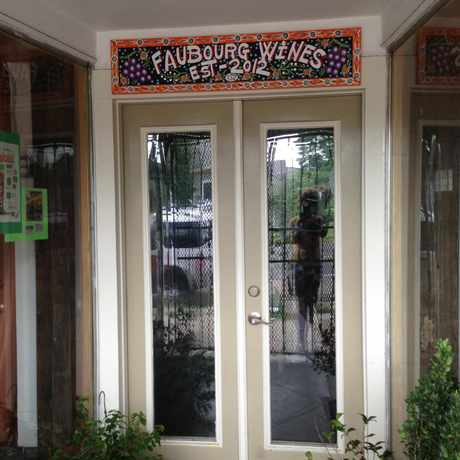 Photo of Faubourg Wines in St. Claude, New Orleans