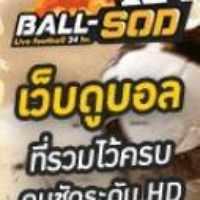 Ball-Sod ลิ้งดูบอล ดูบอลฟรี